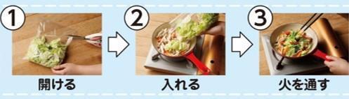 図6.jpg