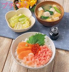 プチママ_海鮮丼.png