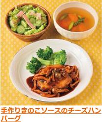 夕食.net③.png