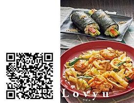 V_20191127_Lovyu_01.jpg