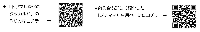 ③QRコード.jpg