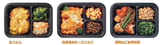 夕食.net⑤.png