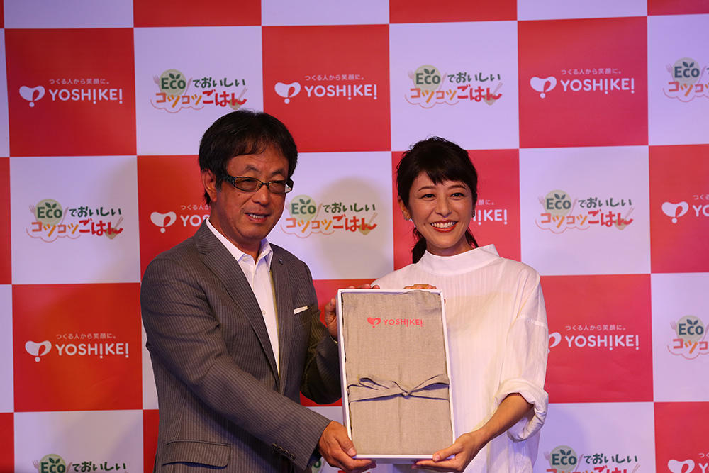 贈呈式2.JPG