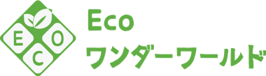 エコワンダーワールド.png