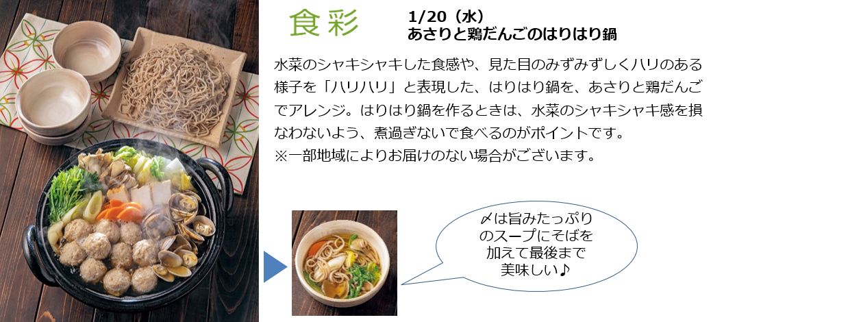 □図4.png