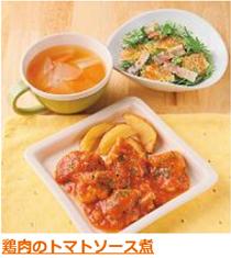 夕食.net④.png