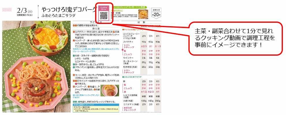 プチ動画誘導.jpg