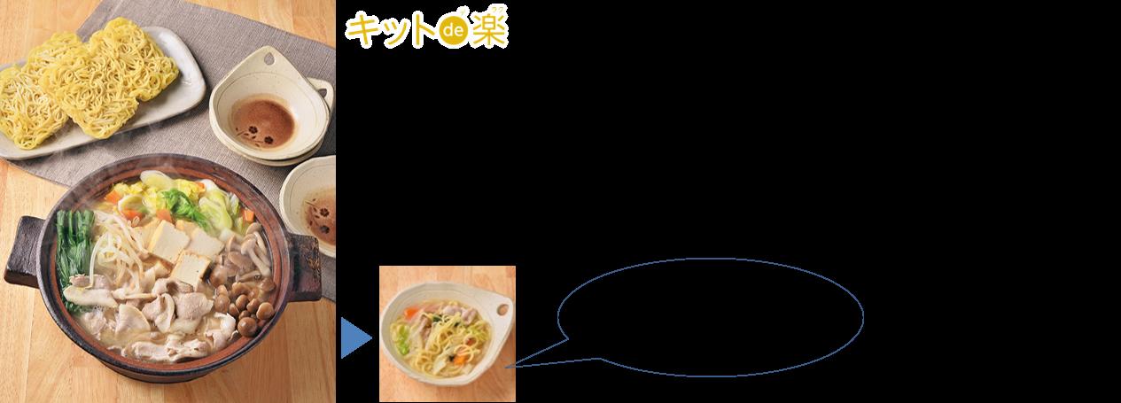 □図5.png