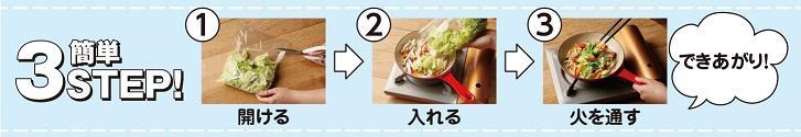③簡単3STEP.jpg