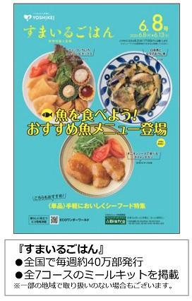 魚表紙.jpg