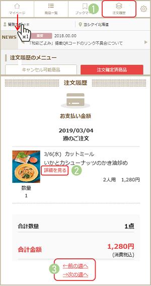 recipe03.png