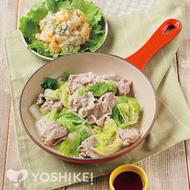 豚肉と白菜のフライパン蒸し