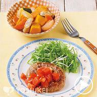 ハンバーグステーキ フレッシュトマトソース