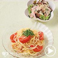 まぜまぜ冷製スパゲティ