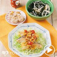 白身魚の油淋ソース