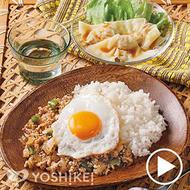 アジアンガパオ風ご飯