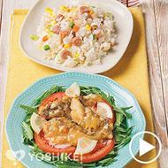 白身魚のレモンマヨソース