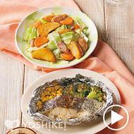 白身魚のホイル焼き~バジル風味~