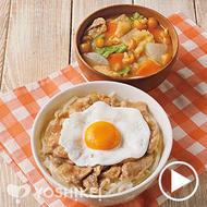 豚肉のコクうま生姜焼き丼