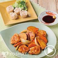 鶏肉と野菜の黒酢ソース