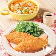 白身魚のフライ~タルタル添え~