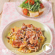 豚肉とキャベツのイタリアン蒸し