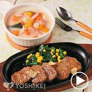 カリカリガーリックのミニッツステーキ(食肉加工品)