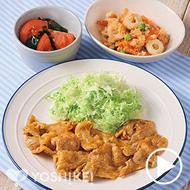 豚肉のカレー生姜焼き