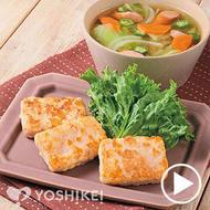 華味鳥チーズ入りステーキ(食肉加工品)