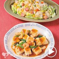 えび入り麻婆豆腐