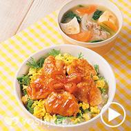 鶏肉のてりたま丼