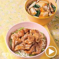 炭火風豚丼