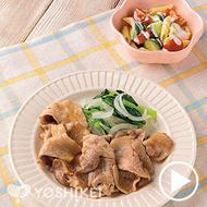 豚肉のマヨネーズ焼き(ビストロ)