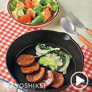 ミニッツステーキ(食肉加工品)