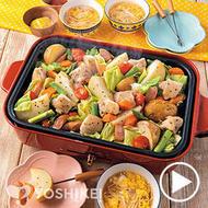 チキンと春野菜のぎゅうぎゅう焼き