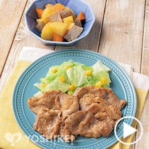 コクうまマヨポーク焼き肉(ビストロ)