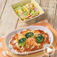 ミートソースドリア~温野菜のせ~