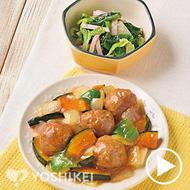 肉団子とカラフル野菜の甘酢炒め