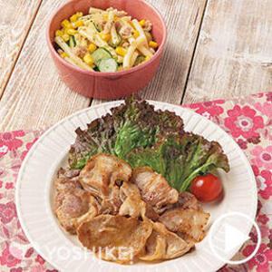 コクうまマヨポーク焼き肉(ビストロ対応)