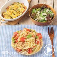 ツナとトマトのまぜまぜ冷製スパゲティ