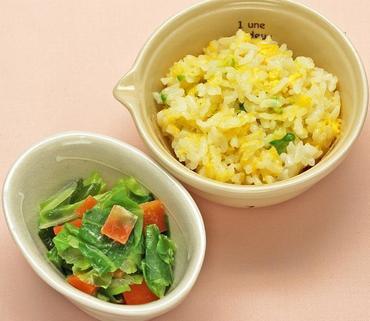 レンジdeチャーハン・温野菜サラダ