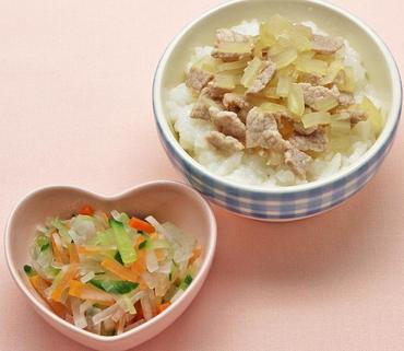 豚丼・大根サラダ