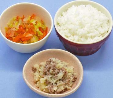 牛肉ポテト・野菜のやわらか煮・おかゆ