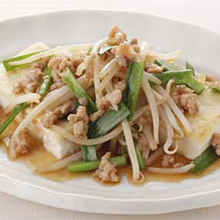 ひき肉と野菜のせ豆腐ステーキ