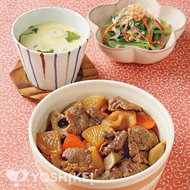 牛肉と根菜のこっくり煮