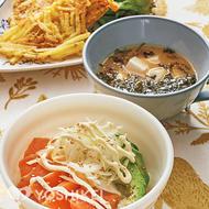 サーモンとアボカド丼