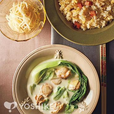 ほたてと白菜のクリーム煮 バリエーションコース献立レシピ 夕食食材