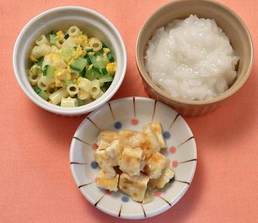 豆腐ステーキ・マカロニサラダ・おかゆ