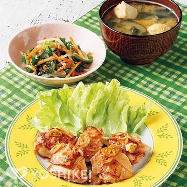 鶏肉の葱バターソース