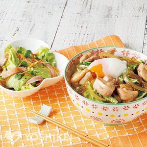 温玉鶏すき丼